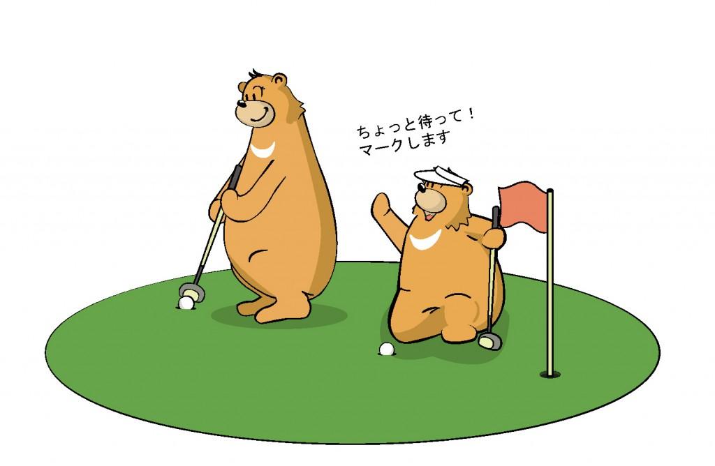 ゴルフにほとんど準じていますので、簡単な説明ののち、お子様から広い世代で、気軽にお楽しみいただけます。